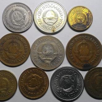 Югославия лот монет 10 штук