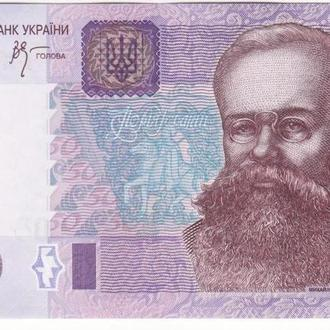 50 гривен 2005 UNC