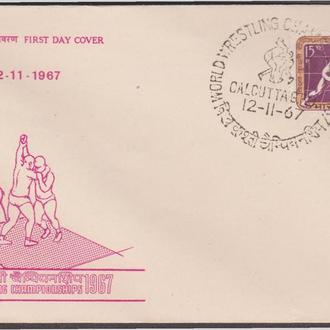 Индия 1967 БОРЬБА ЧЕМПИОНАТ МИРА СПОРТ СПОРТСМЕНЫ БОРЦЫ СПОРТИВНЫЕ СОРЕВНОВАНИЯ ПОЧТА КПД Mi.439