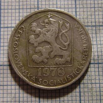 Чехословакия, 50 гелеров 1978