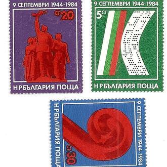 Болгарія   (№190)