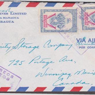 Никарагуа 1944 ИСТОРИЯ ПОЧТЫ ПИСЬМО ДОКУМЕНТАЛЬНОЕ ОТПРАВЛЕНИЕ ПОЧТОВЫЙ ДОКУМЕНТ ЦЕЛЬНАЯ ВЕЩЬ