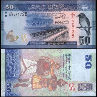 ШРИ-ЛАНКА 50 рупий 2010г. UNC