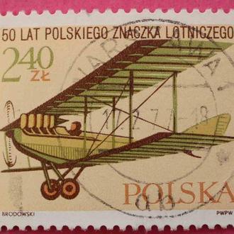 Марка Польши. Самолет.