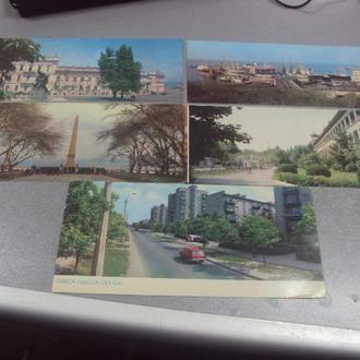 набор открыток одесса папикяна 5 шт  №1699