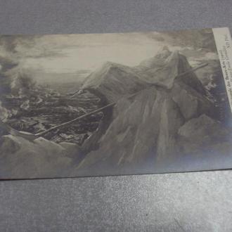 открытка Pierre-Emile Cornillier №1419