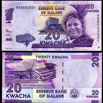 Малави 20 квача 2012 UNC