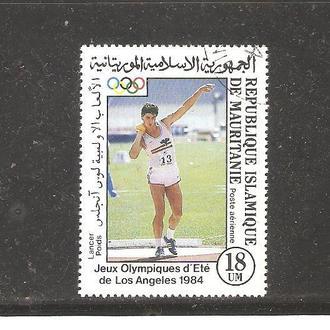 Спорт  Мавритания   1984г.    гаш