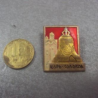 москва царь колокол №6019