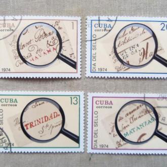 марки-блок- с 1 гр Куба--(А3) - гашеные 1974 год