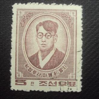 КНДР 1963г.гаш.