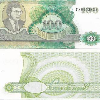 Россия 100 Билет 1994 год МММ UNC пресс Состояние Люкс Оригинал