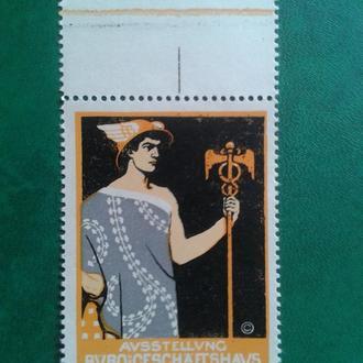 германия рейх-не почтовая 1912г