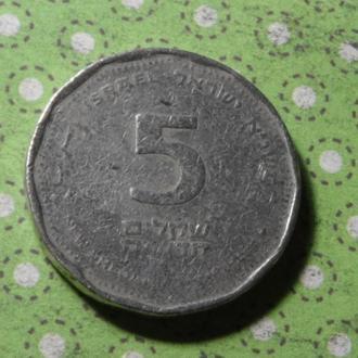 Израиль монета 5 шекелей !