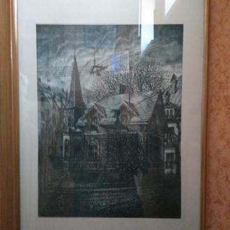 Картина, Н. Клепиков, современный Львов, 1987 г., графика в рамке, размер полотна 36х43 см