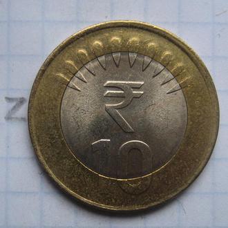 ИНДИЯ. 10 рупий 2016 года.