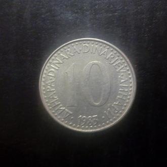 10 динар (1983) Югославия.