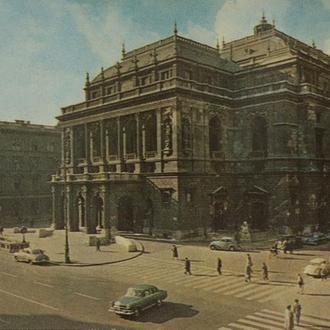 Открытка. Будапешт. 1960-е. (31)