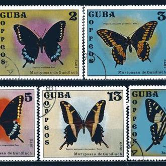 Куба. Бабочки (серия) 1972 г.