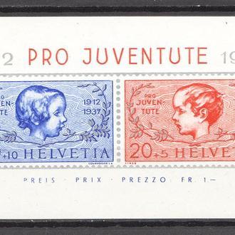 Швейцария 1937 MNH