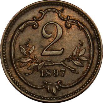 Австрія 2 Heller 1897    B293