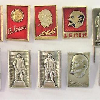 Значки Ленин 10 штук лот 26