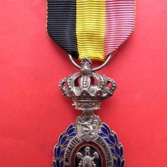 """Медаль """"За трудовое отличие """" Бельгия"""