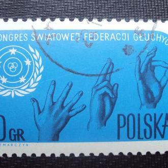 Польша гаш. 1967г.