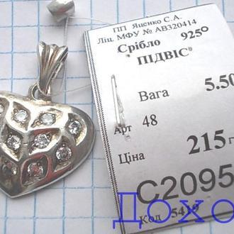 Подвеска СЕРЕБРО 925 Украина Сердце сердечко новая Циркон