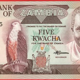 5 Квача 1980-1988,(0,6) Замбия UNC