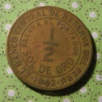 Перу 1942 год монета 1/2 соль !