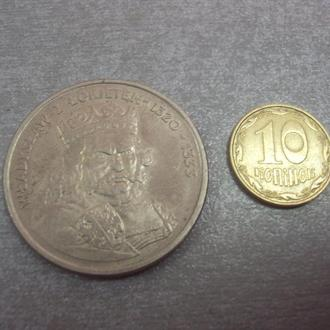 монета 100 злотых 1986 князь владислав №783