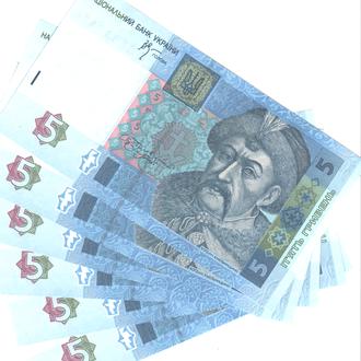 Украина 5 гривен 2005 г.  в UNC из пачки с номерами подряд