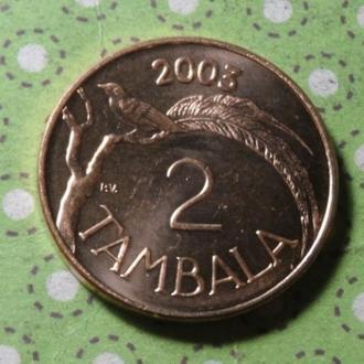 Малави 2003 год монета 2 тамбала птица !