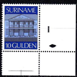 Суринам  1975 г  MNH - п/с - концовка серии 10 g -