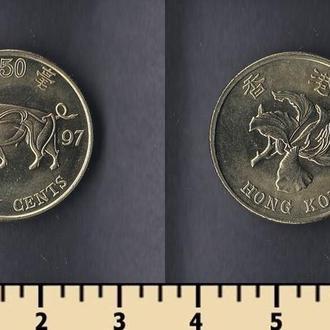 Гонконг 50 центов 1997