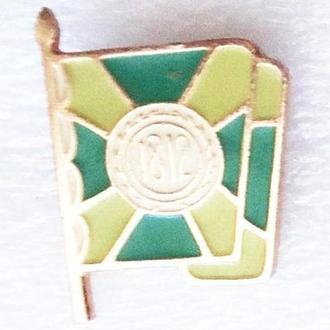 Бородино 1812 флаг значок клеймо ЭТК
