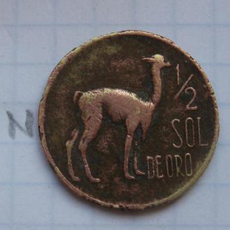 ПЕРУ, 1/2 соля 1972 года (ЛАМА).