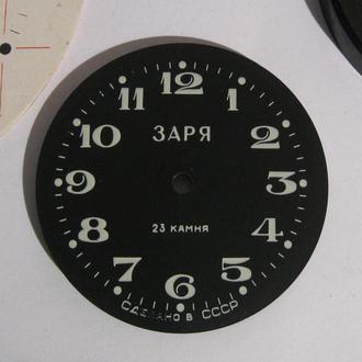 Циферблат на будильник Заря СССР диаметр 6.5 см.
