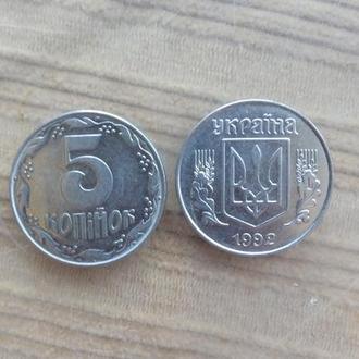Копейки 1992 г.