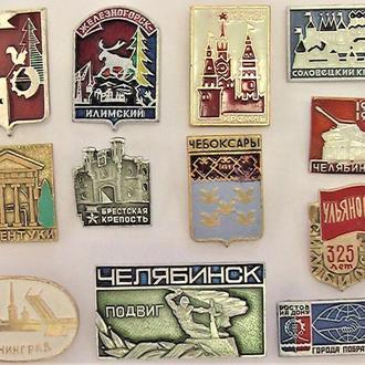 Значки 12 штук СССР разные Лот А 21