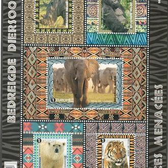 фауна Бельгия-2016 зоопарк, м/л