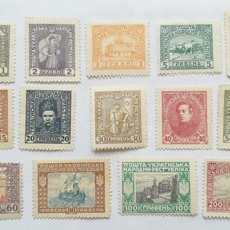 Украина 1918 г