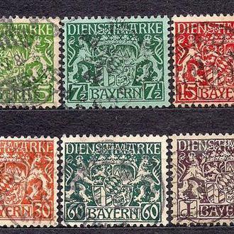 Бавария, немецкие земли, 1916-17гг., служебные марки