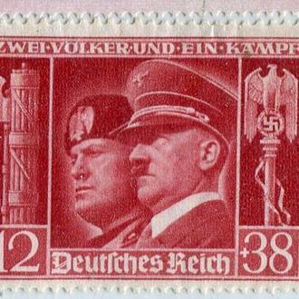 Марка Гітлер-Муссоліні.