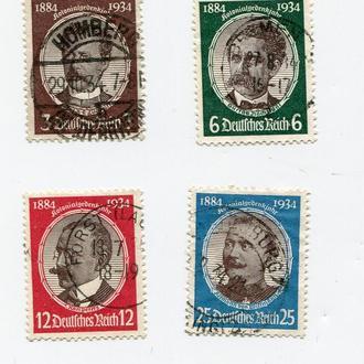 ГЕРМАНИЯ 1934 РЕЙХ ЛИЧНОСТИ ПЕРСОНАЛИИ