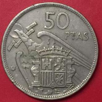50 песет 1957 год Испания