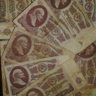 За ВСЁ! 25 рублей 1961 + 20000 бел. 1994 года АО2477833 +билет лотереи
