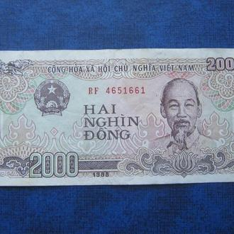 банкнота 2000 донг Вьетнам 1988 №2