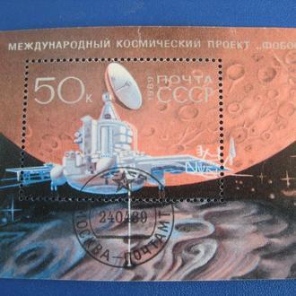 Блок космос 1989